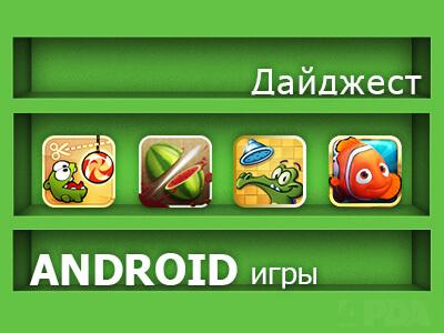 Cкачать игры войнушки бесплатно и без регистрации на Андроид 2017