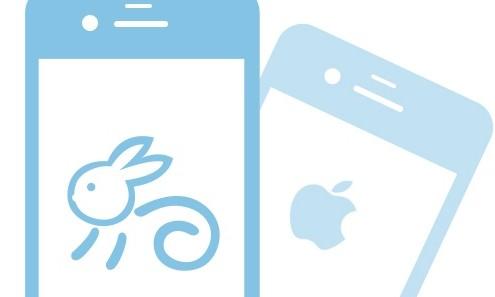 iTools для iOS 9.2 скачать бесплатно на русском языке