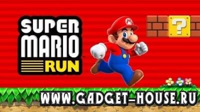 Скачать Супер Марио Ран бесплатно на Айфон