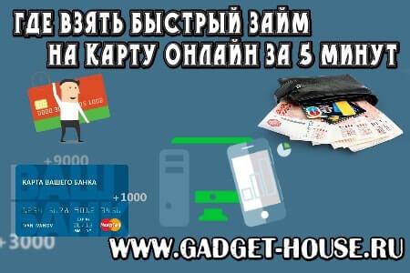 как получить кредитную карту без официального трудоустройства