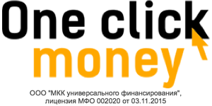Микрозайм One Click Money