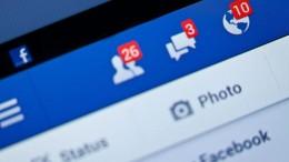Как избавиться от уведомлений от Facebook на iPhone или iPad