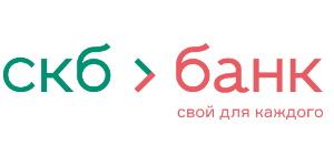 Банковский кредит СКБ Банк