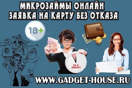 Кредитная карта тинькофф банк отзывы