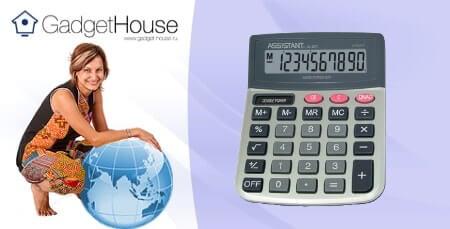 Онлайн расчет займа с процентами|Калькулятор кредита