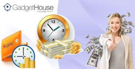 Новые микрофинансовые организации выдающие займы онлайн