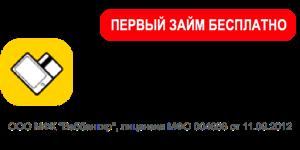 Webbankir микрозаймы личный кабинет
