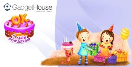что подарить подруге на день рождения: оригинальные идеи