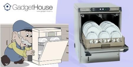 инструкция по самостоятельной установке посудомоечной машины