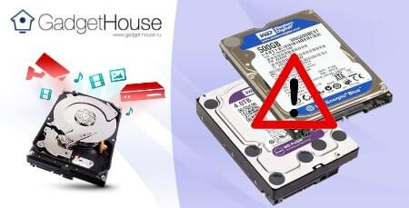 почему компьютер не видит съемный жесткий диск