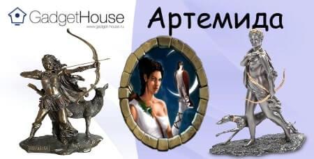 кто такая богиня артемида в древнегреческой мифологии, чем знаменита