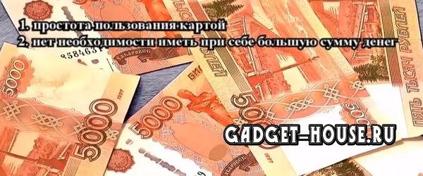 заказать кредитную карту онлайн через интернет